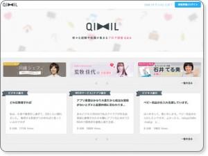 実名制質問サイト「Qixil」