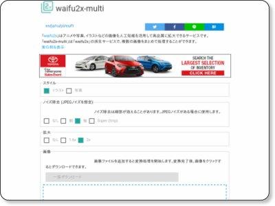 waifu2x-multi