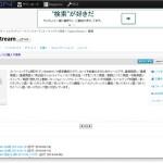 NHKラジオ語学講座ダウンロードツール「CaptureStream」