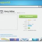Story Editor